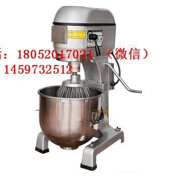 新麦20升搅拌机哪里有卖的