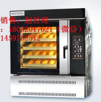 新麦5盘热风炉厂家批发