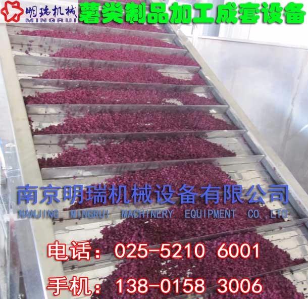 【南京明瑞】薯粉加工成套设备 薯泥蒸煮设备