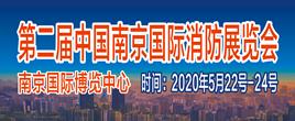 南京信创国际展览有限公司