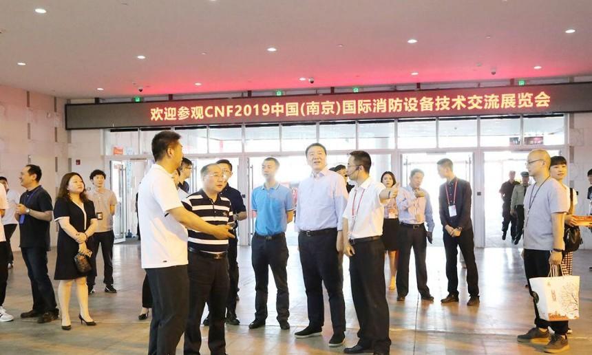 2020年5月第二届CNF中国(南京)国际消防展,风华正茂-开启新征程
