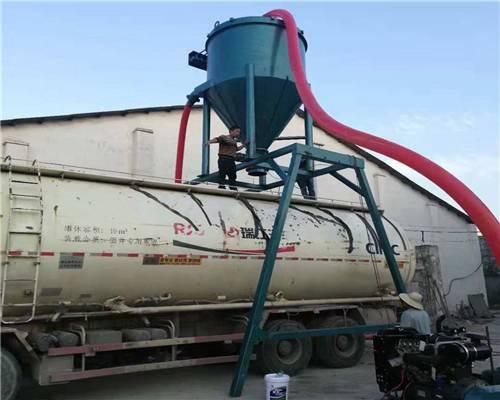自动装罐车气力输送机 粉煤灰出仓无尘粉料输送机