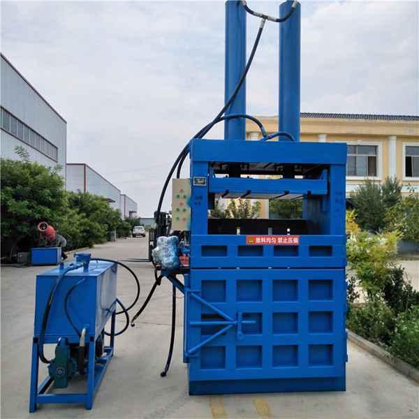 鲁丰机械大量供应编织袋液压打包机 废纸板液压打包机