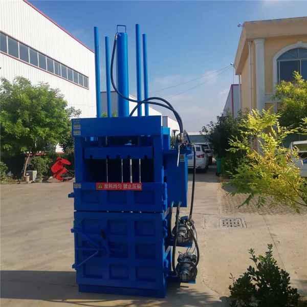10吨立式液压打包机编织袋液压打包机厂家