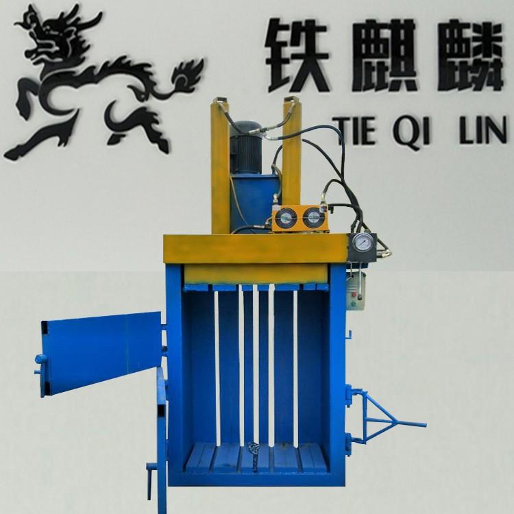 广东60吨铁皮桶废铁屑立式打包机厂家报价