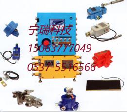 宁瑞科技 电控系统