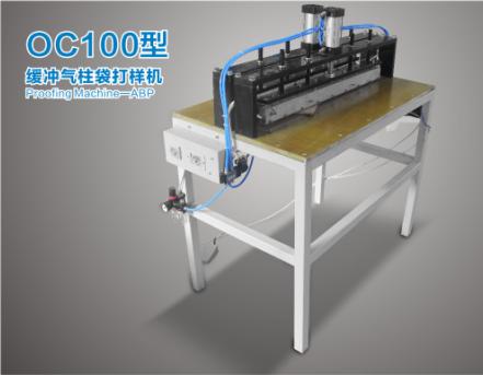WDOC—1100C系列型立式分切机