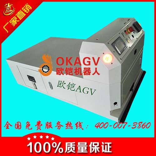 广西单向背负式AGV搬运机器人厂家