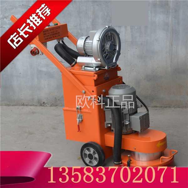 地面研磨机 环氧路面地坪打磨机  去除环氧打磨机