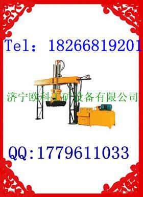 清车机QY-1U型清车机液压清车机
