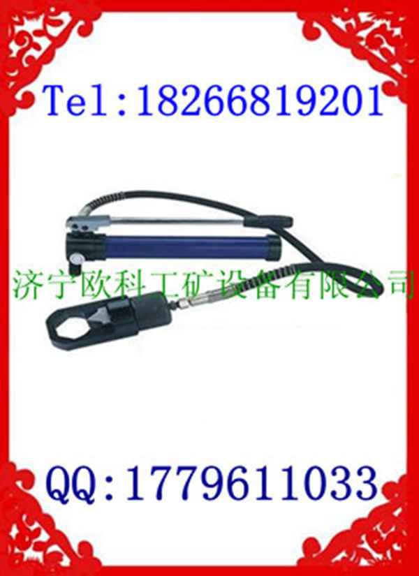 破切器螺母破切器分体式螺母破切器