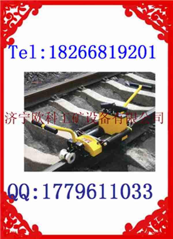 液压轨缝调整器YTF-400型液压轨缝调整器