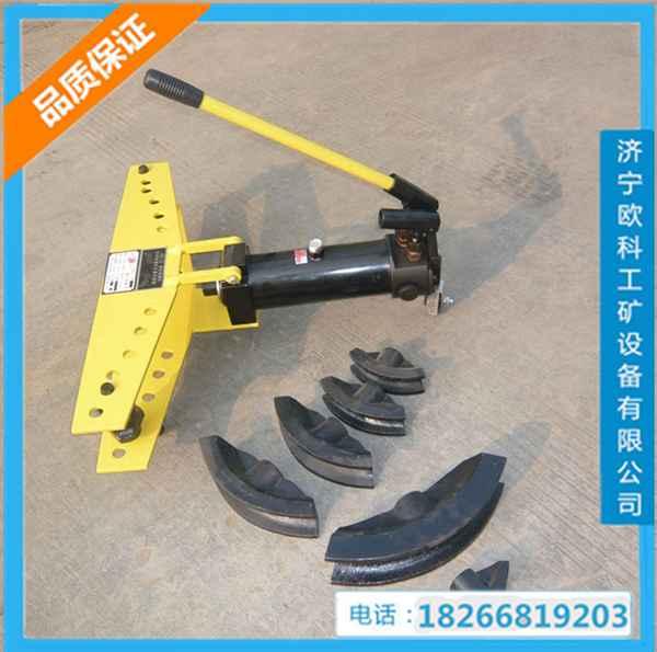 手动弯管机/SWG系列手动液压弯管机价格