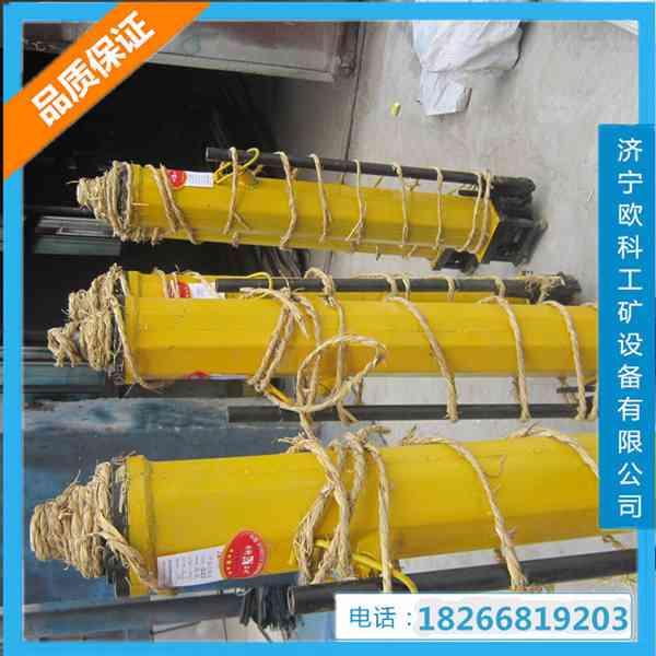 手动液压移溜器/液压移溜器图片