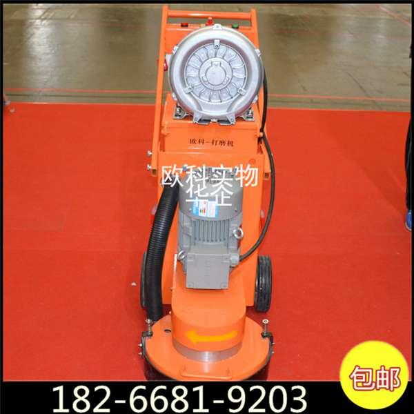 水泥地面打磨机 无尘打磨磨地机 300型地坪研磨机