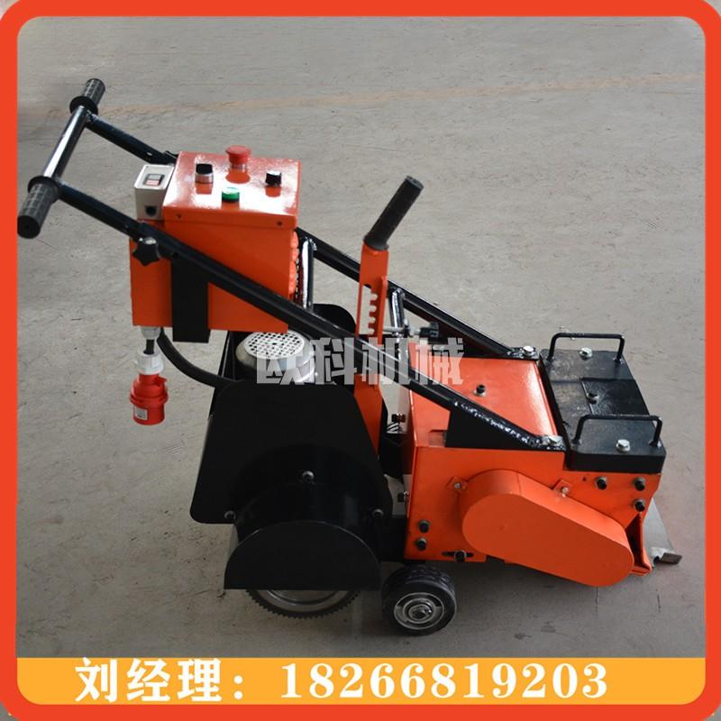 电动铲削机 可调速塑胶跑道铲削机 PU PVC运动场铲削机