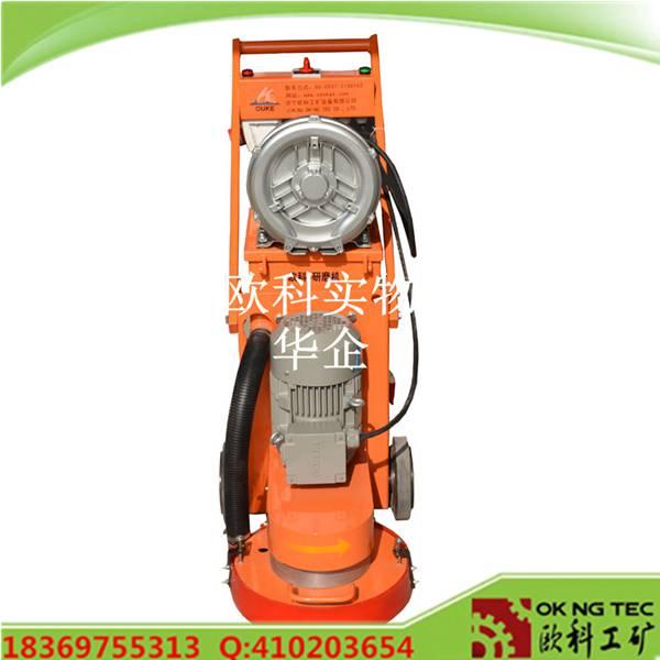 小型混泥土打磨机220v水泥地面打磨机300型地坪研磨机