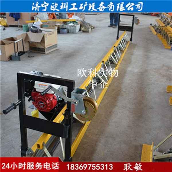 OKZP-390混凝土振动梁15米汽油框架式振动梁路面摊铺机