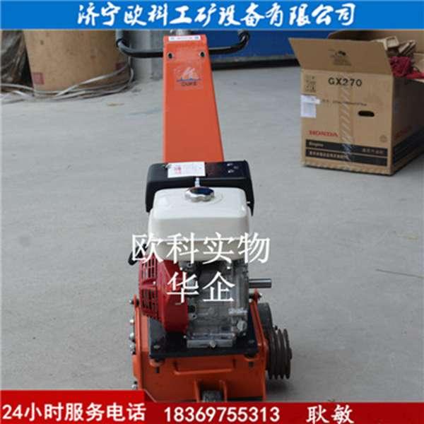 小型电动路面铣刨机OK250型混凝土铣刨机价格