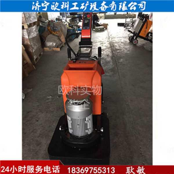 水泥地面硬化研磨抛光机900型石材翻新机磨盘机