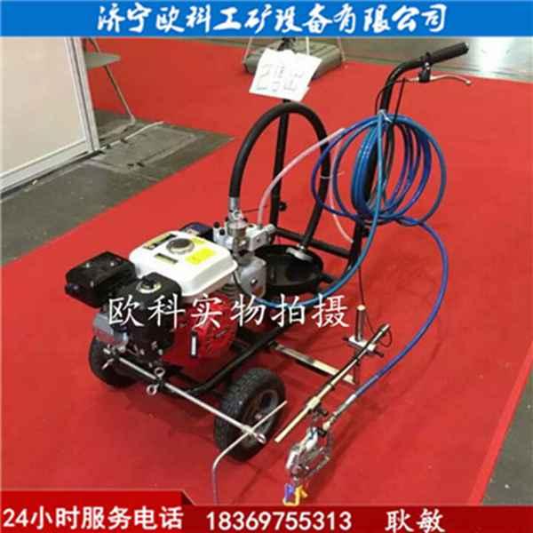 手推式公路冷喷标线机小型冷喷划线机马路交通标线机