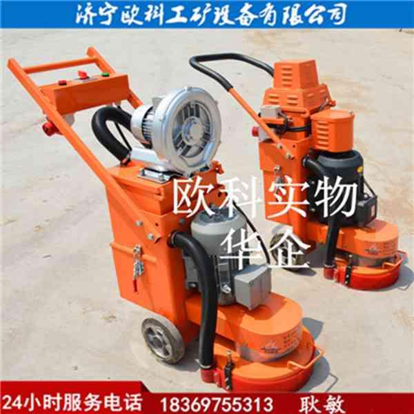 地面树脂研磨机环氧打磨机3kw水泥地研磨机