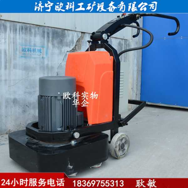 室内密封固化剂地坪抛光机欧科12头580变频抛光机