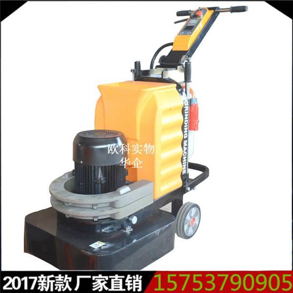 12磨头石材研磨机多功能环氧地坪抛光机硬化地面打磨机