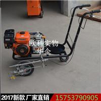 手推式冷喷标线机建筑施工小型马路划线机