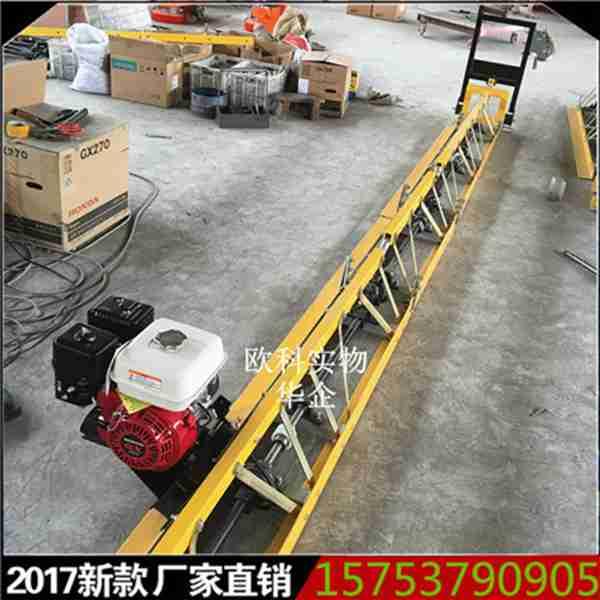汽油框架式振动梁8米混凝土路面整平机混凝土振动梁