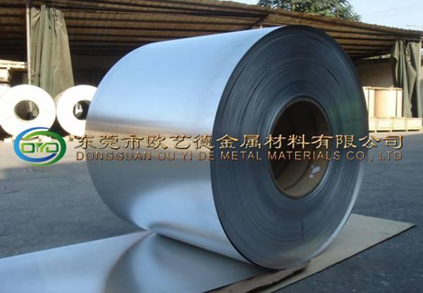 供应高淬透性耐磨66Mn弹簧钢带