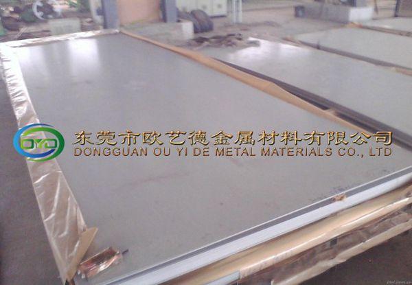 弹簧钢带弹簧钢带0.15厚-2.0厚
