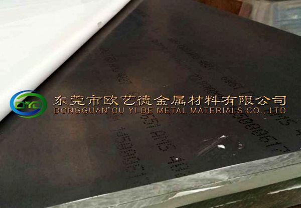 高导热性铝板 畅销的2A01铝板哪个厂家好