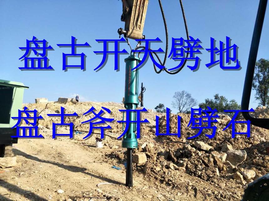 东莞市盘古斧机械设备有限公司
