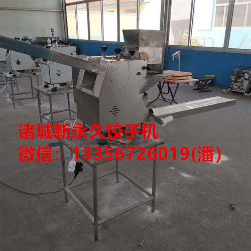 sj-100型水饺机一步成型厂家直销包合式仿手工