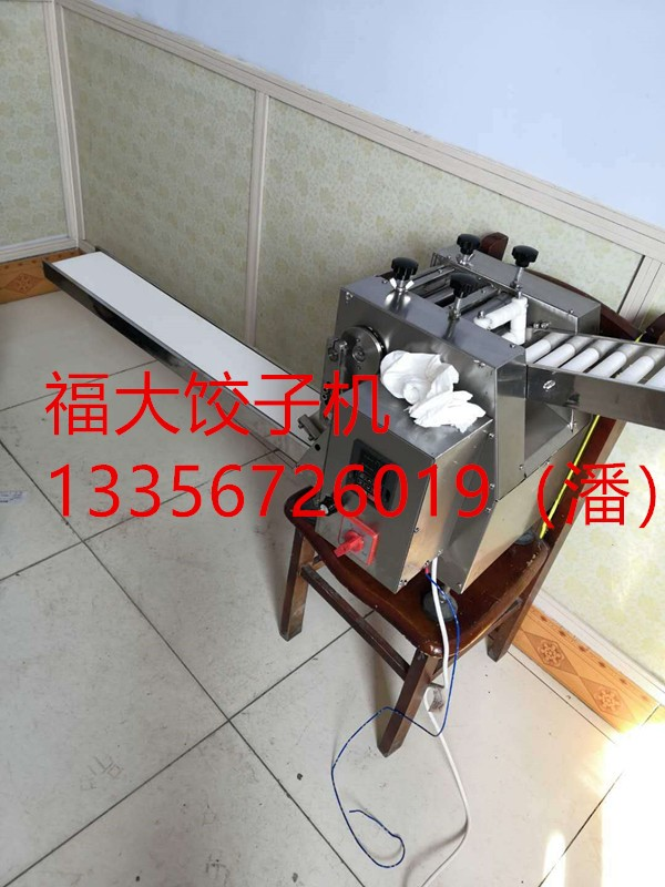 福大sj-100型多功能水饺机厂家直销
