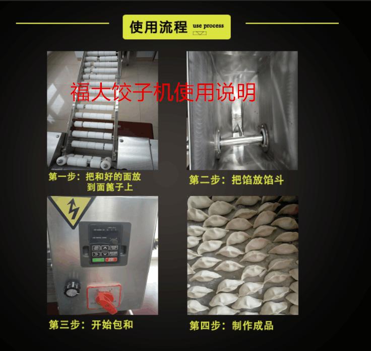 仿手工饺子机商用水饺机生产饺子的机器