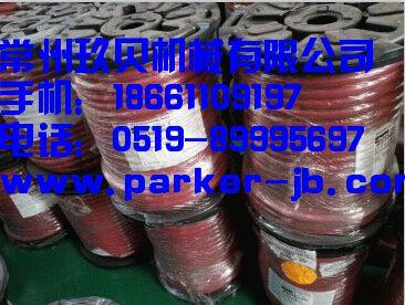 批发PARKER PUSH-LOK 801系列软管,定制PARKER软管总成