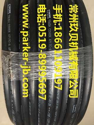 PARKER派克软管,PARKER派克471TC系列超耐磨软管