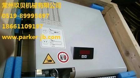 PARKER派克EO电动卡套预装及扩口机EOMATUNI230V