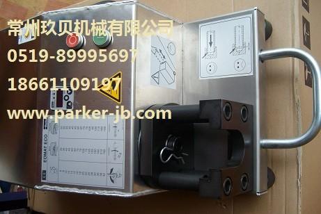 PARKER派克移动式EO电动卡套预装机EOMATECO230V