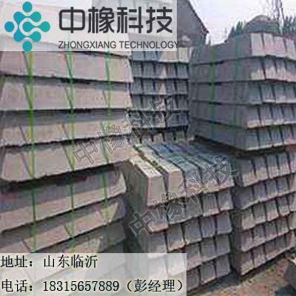 水泥枕木长期供应厂家直销