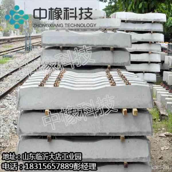 水泥枕木 厂家直销长期供应