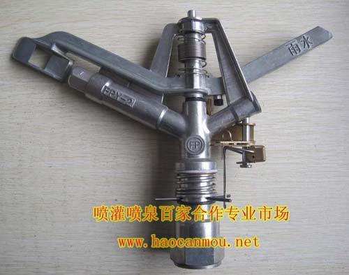 雨水FPY-2型内扣换向喷头