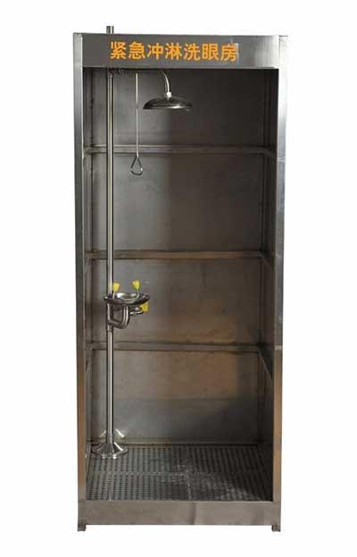 BTC11不锈钢紧急冲淋房