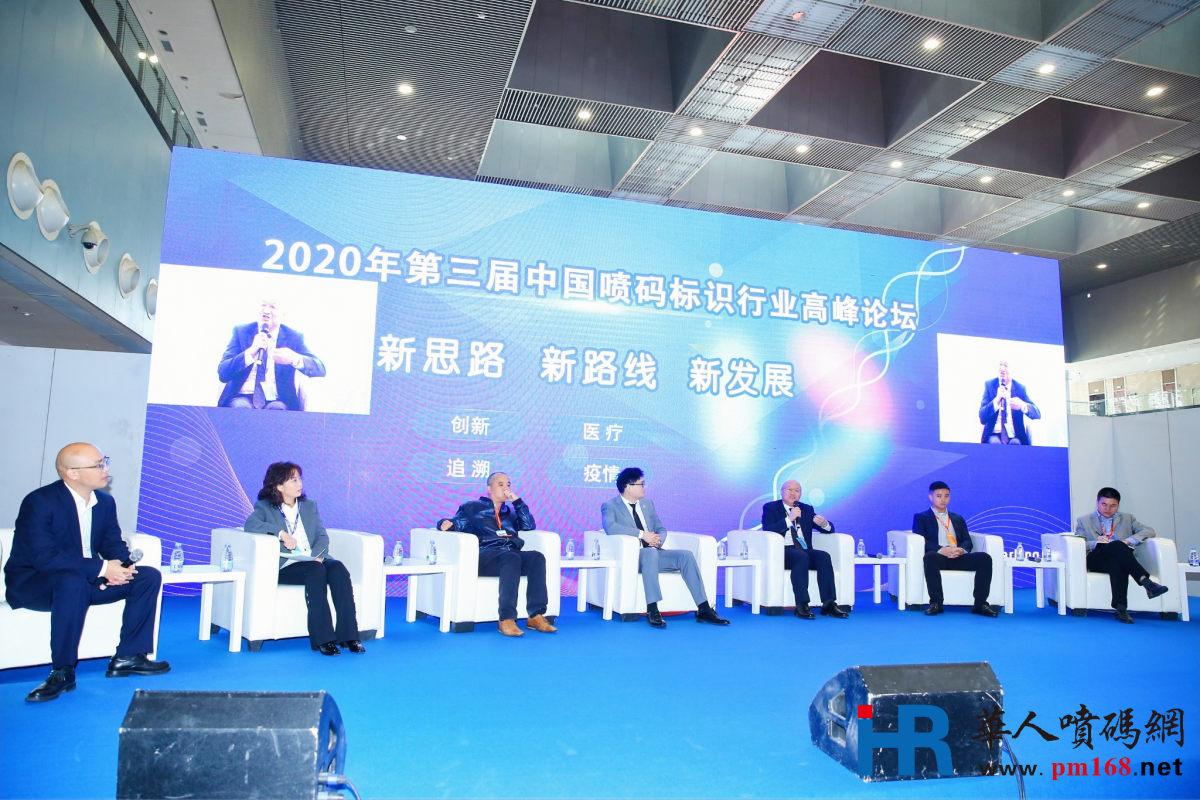 贵州伟创时代科技有限公司
