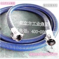 受欢迎的316L不锈钢金属软管让您放心省心值得拥有