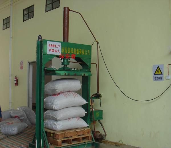 辣椒液压打包机特点四川辣椒打包机工厂红辣椒打包机