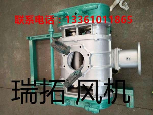 山东瑞拓-MVR蒸汽压缩机