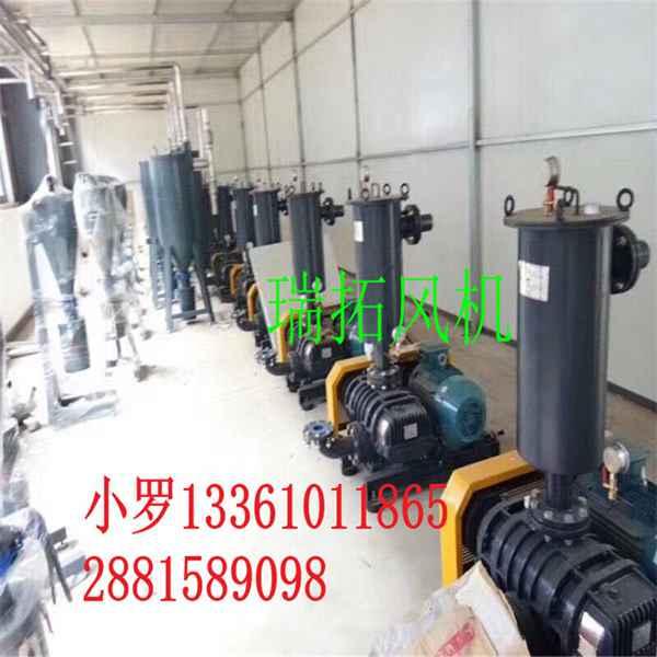 山东化工生产罗茨真空泵